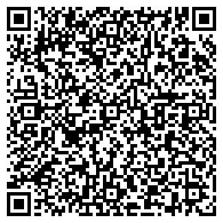 QR-код с контактной информацией организации КОЖА-СЕРВИС, ЗАО