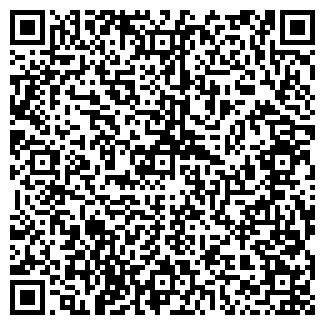QR-код с контактной информацией организации РЕФАН-ЛАЙН, ООО