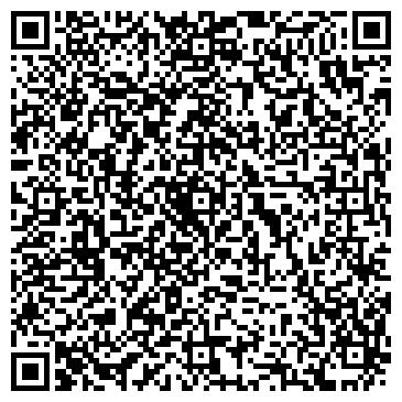QR-код с контактной информацией организации АКЖАЙЫК ГОСТИНИЦА ТОО ЛИРА