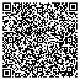QR-код с контактной информацией организации ШИКО БУТИК