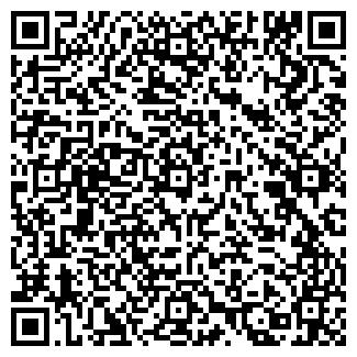 QR-код с контактной информацией организации ООО НАТИСК