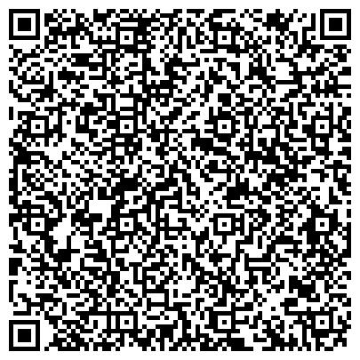 QR-код с контактной информацией организации АККАЙНАР ЗАПАДНО-КАЗАХСТАНСКИЙ КОМБИНАТ ХЛЕБОПРОДУКТОВ ЗАО