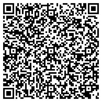 QR-код с контактной информацией организации РАДУЖАНЕ