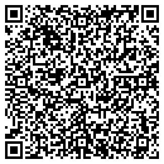 QR-код с контактной информацией организации ООО АЛМАЗ-ХОЛДИНГ