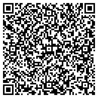 QR-код с контактной информацией организации ЗОЛОТОЙ ЭФЕС