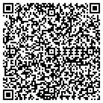 QR-код с контактной информацией организации АККАЙНАР ТОО