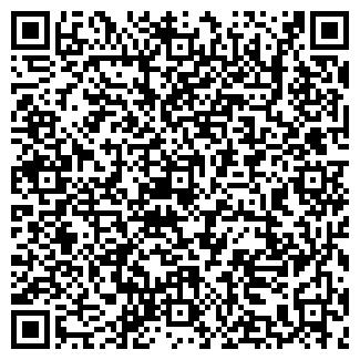 QR-код с контактной информацией организации МАГАЗИН ЛЕЛЬ