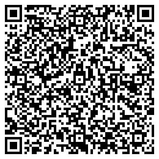 QR-код с контактной информацией организации ФИРМА ЭФЕС-ЛИДЕР