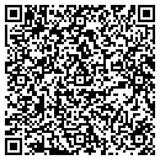QR-код с контактной информацией организации ПКФ ОРБИТА