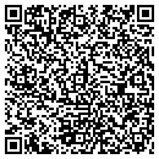QR-код с контактной информацией организации СПРЭЙ, ООО