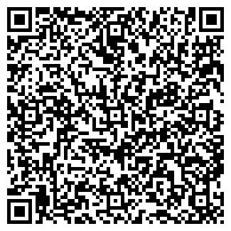 QR-код с контактной информацией организации ООО КЛЕН ПКФ