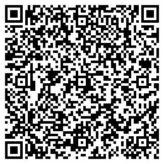 QR-код с контактной информацией организации ООО СТАЛЬМАРКЕТ