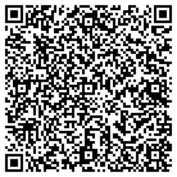QR-код с контактной информацией организации ООО ЦЕНТРИНВЕСТСЕРВИС ПКП