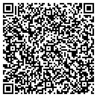"""QR-код с контактной информацией организации ООО """"Электрод"""""""