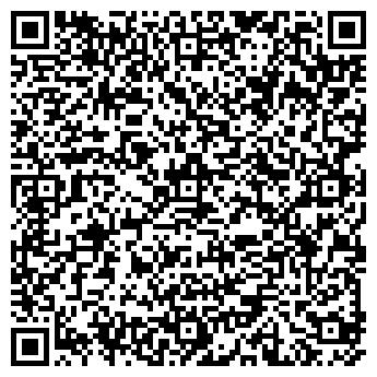 QR-код с контактной информацией организации ВИДИАЛ-РЕГИОН, ООО