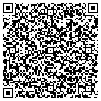 QR-код с контактной информацией организации КОМСОМОЛЬСКОЕ, ООО