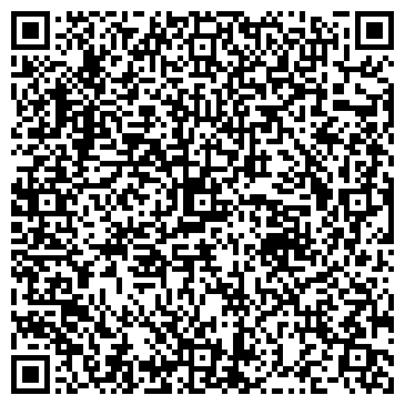 QR-код с контактной информацией организации АЛТЫН-ДАЛА КАФЕ АЗИАТСКОЙ КУХНИ
