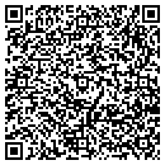 QR-код с контактной информацией организации ООО1 ПРОРАБ