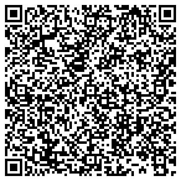 QR-код с контактной информацией организации ПРОИЗВОДСТВО МЕТАЛЛИЧЕСКИХ ПОРОШКОВ, ООО