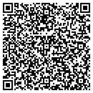 QR-код с контактной информацией организации РАРИТЕТ