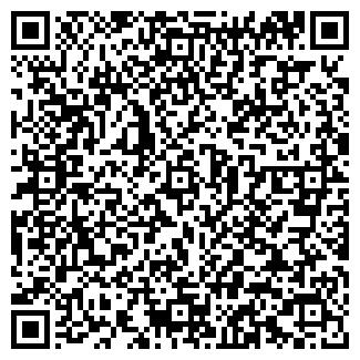 QR-код с контактной информацией организации АЛЬКОР ТОО