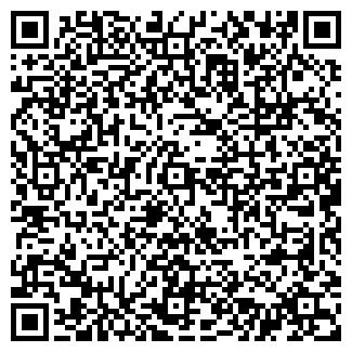 QR-код с контактной информацией организации БУМАЖНЫЙ МИР