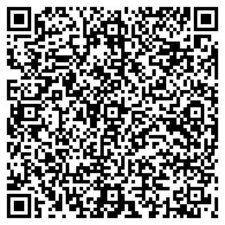 QR-код с контактной информацией организации ГАВРИШ