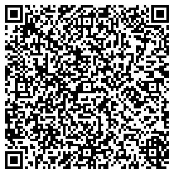 QR-код с контактной информацией организации ООО СТРОЙТРАНССЕРВИС