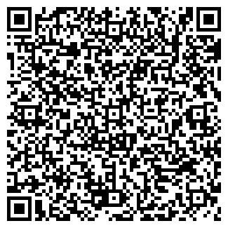 QR-код с контактной информацией организации КРИОГЕН, ООО