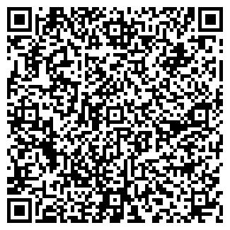 QR-код с контактной информацией организации ООО КАРАДОН
