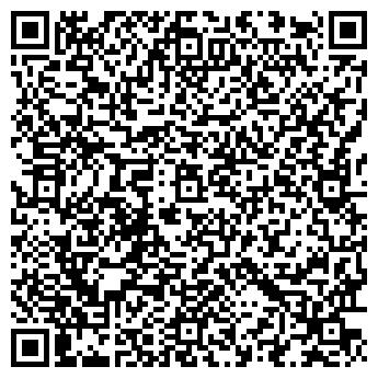 QR-код с контактной информацией организации АЛЬЯНС-МАГАЗИН