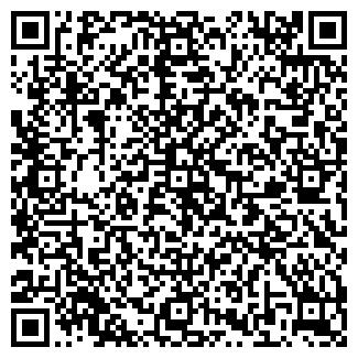 QR-код с контактной информацией организации РЕНДВЕЛ