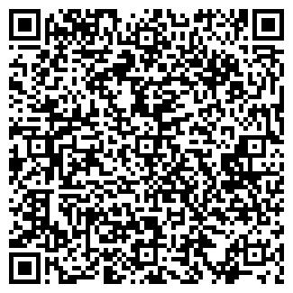 QR-код с контактной информацией организации СТАРТА ТПК, ООО
