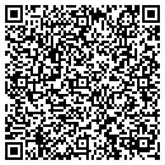 QR-код с контактной информацией организации АМРИТА ТОО