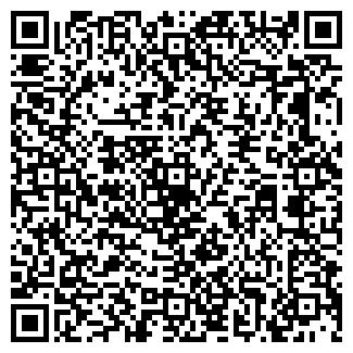QR-код с контактной информацией организации ООО БОСНА