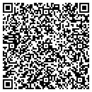 QR-код с контактной информацией организации ИНТЕРПАК-ЦЕНТР