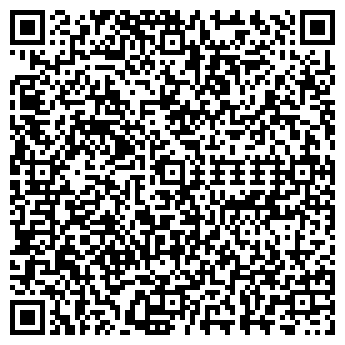 QR-код с контактной информацией организации АНАРА АТЕЛЬЕ