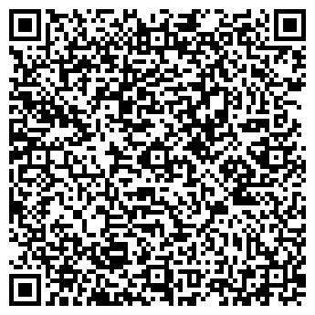 QR-код с контактной информацией организации ООО КУРЬЕР-СЕРВИС