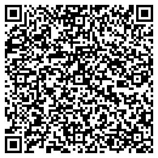 QR-код с контактной информацией организации ГЛОБУС ПК