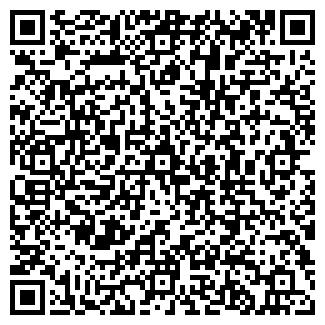 QR-код с контактной информацией организации ДЕЛТА СПОРТ