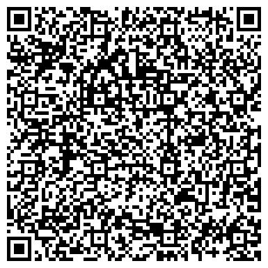 QR-код с контактной информацией организации СЕЛЬСКОХОЗЯЙСТВЕННЫЙ ПРОИЗВОДСТВЕННЫЙ КООПЕРАТИВ ВОСТОК