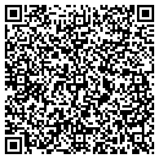 QR-код с контактной информацией организации ООО Кольчуга рыбалка