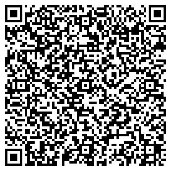 QR-код с контактной информацией организации АПТЕКА № 1 ТОО