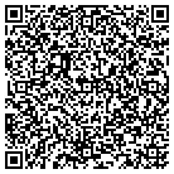 QR-код с контактной информацией организации СТЕНЬКИНО УЧЕБНО-ОПЫТНОЕ ХОЗЯЙСТВО