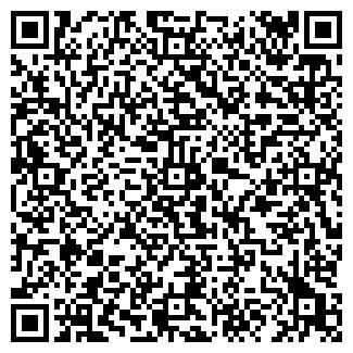 QR-код с контактной информацией организации ООО РИM ЛАНДШАФТ