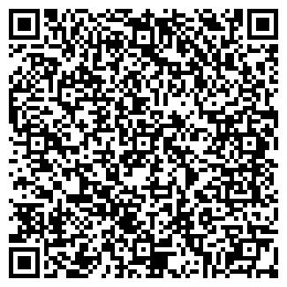 QR-код с контактной информацией организации ООО АВИЦЕННА-МЕБЕЛЬ
