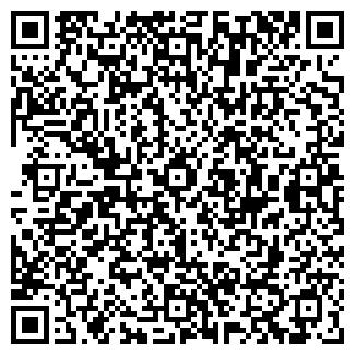QR-код с контактной информацией организации ИНТЕРФУРНИШ