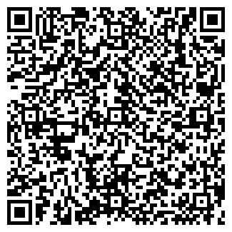 QR-код с контактной информацией организации АСТЭНА, ООО