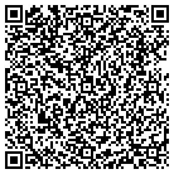 QR-код с контактной информацией организации ИНТЕРЬЕР-КОМПЛЕКТ
