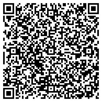 QR-код с контактной информацией организации ООО РЯЗХОЗСНАБ